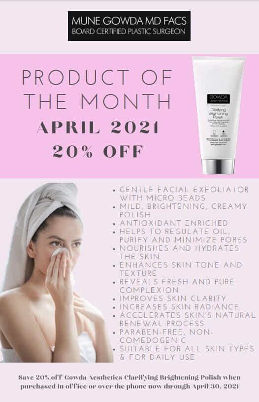 April product of the month